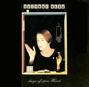 LP - Suzanne Vega - Days Of Open Hand