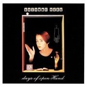 CD - Suzanne Vega - Days Of Open Hand