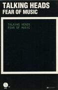 MC - Talking Heads - Fear Of Music - Black Cassette Shell
