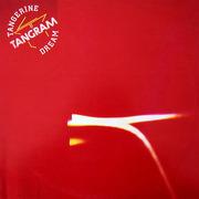 LP - Tangerine Dream - Tangram