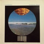 LP - Tangerine Dream - Hyperborea