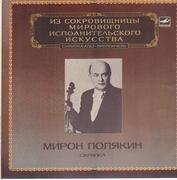 LP - Tchaikovsky / Glazunov / Beethoven - Violin Concerto / Melody op. 42 / 'Kreutzer'-Sonata a.o.