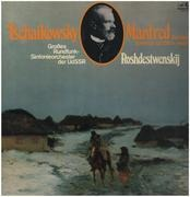 LP - Tchaikovsky - Manfred Symphonie - Club edition