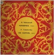 LP-Box - Tchaikovsky - The Slippers, opera - Hardcover Box