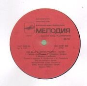 LP - The Alan Parsons Project - Gaudi