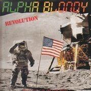 LP - The Alpha Blondy And Solar System - Revolution