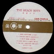 LP - The Beach Boys - Good Vibrations