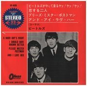 7inch Vinyl Single - The Beatles - A Hard Day's Night - Japanese EP / Red Vinyl