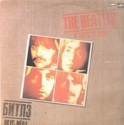 LP - The Beatles - A Taste Of Honey - RED LABELS