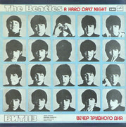 LP - The Beatles - A Hard Day's Night - Red Labels