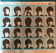 LP - The Beatles - A Hard Day's Night - DMM