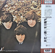 LP - The Beatles - Beatles For Sale - Red Japan