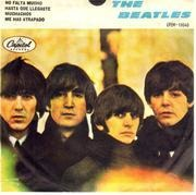 7inch Vinyl Single - The Beatles - The Beatles