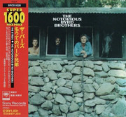 CD - The Byrds - the Notorious Byrd Brothers - JAPAN