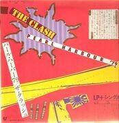 LP - The Clash - The Clash - JAPAN Pearl Harbour '79 WITH BONUS 7', OBI
