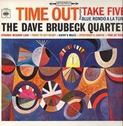 LP - The Dave Brubeck Quartet - Time Out - orange boxed eye label