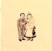 CD - The Decemberists - The Crane Wife