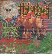 LP - The Flying Karpets - Flying Karpet - Original 1st Colombian