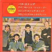 7inch Vinyl Single - The Hollies - Bus Stop - Original Japanese
