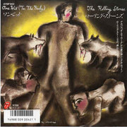 7inch Vinyl Single - The Rolling Stones - One Hit (To The Body)