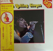Double LP - The Rolling Stones - The Rolling Stones - Original Japanese, No OBI