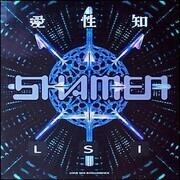12'' - The Shamen - LSI (Love Sex Intelligence)