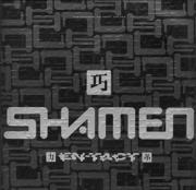 LP - The Shamen - En-Tact