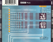 CD - The Shamen - On Air - The BBC Sessions