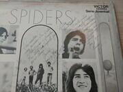 LP - The Spiders - Nuevas Rutas En Sonido - pokora 3001 original mexican