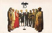 MC - The Stranglers - 10 - Still Sealed