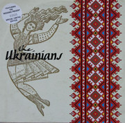 12inch Vinyl Single - The Ukrainians - The Ukrainians