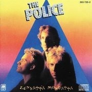 CD - The Police - Zenyatta Mondatta