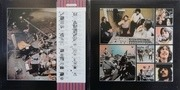 LP - The Beatles - Let It Be - +obi +insert
