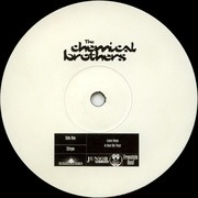 Double LP - The Chemical Brothers - Exit Planet Dust