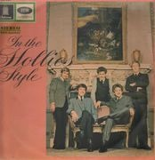 LP - The Hollies - In The Hollies Style - SCARCE GERMAN GOLD RIM ODEON
