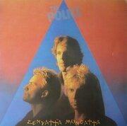 LP - The Police - Zenyatta Mondatta