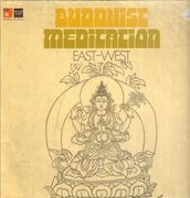 Double LP - Tibetan Lamas (Tantra School), Peter Michael Hamel , a.o. - Buddhist Meditation East West - RARE