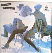 LP - Tina Turner - Foreign Affair