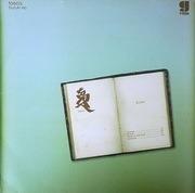 12'' - Tosca - Suzuki EP