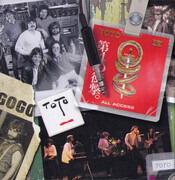 CD - Toto - Toto XX (1977 - 1997)