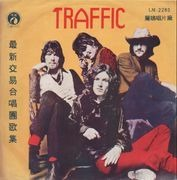 LP - Traffic - Traffic - Original Taiwanese