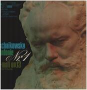 LP - Tschaikowsky - Sinfonie Nr.1 g-moll op.13 'Winterträume'
