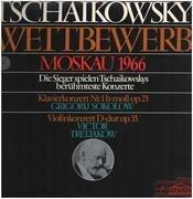 Double LP - Tschaikowsky - Wettbewerb Moskau 1966 - Gatefold