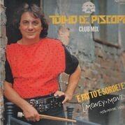 12'' - Tullio De Piscopo - 'E Fatto 'E Sorde! E? (Money Money)