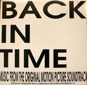 12inch Vinyl Single - U.T. - Back In Time