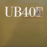 7inch Vinyl Single - Ub40 - The Way You Do The Things You Do