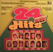 Double LP - Udo Jürgens / Rex Gildo / Dunja Rajter / a.o. - 24 Neue Hits