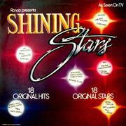 LP - ABBA, Patti Smith, Jay Ferguson - Shining Stars