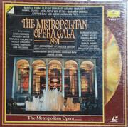 Laserdisc - Verdi / Johann Strauss - The Metropolitan Opera Gala 1991 - Hardcoverbox + booklet