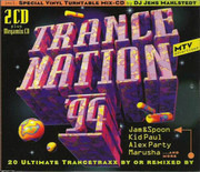 CD-Box - Marusha, Interactive, a.o. - Trance Nation '94